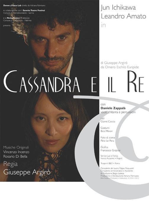 Cassandra-e-il-Re-Manifesto.jpg